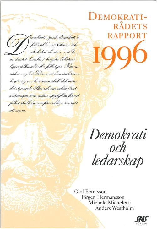 dr-1996