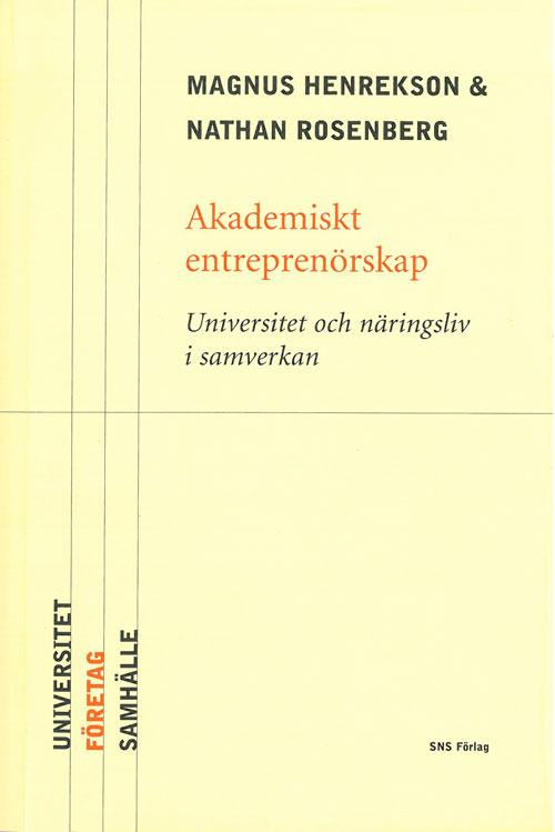 Akademiskt-entreprenörskap